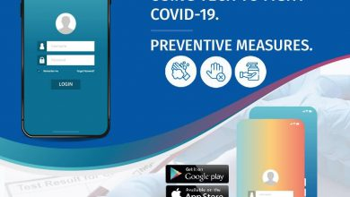 Photo of Government Of Ghana To Launch New Mobile App That Will Trace Coronavirus Carriers