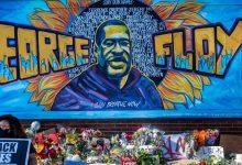 Photo of Live Video: George Floyd memorial event underway in Minneapolis