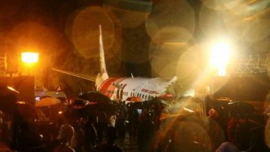 Photo of Several killed in Air India plane crash