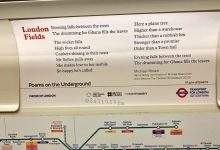 """Photo of """"Ghana"""" inspired poem on London's famous Underground Train excites travellers"""