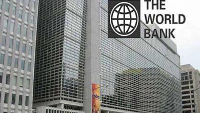 Photo of Coronavirus: Ghana to receive $130m from World Bank