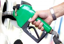 Photo of New taxes will push a litre of petrol/diesel to GHS6 soon – COPEC