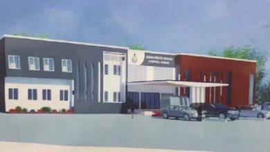 Photo of Kumasi to get modern Police hospital