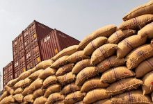 Photo of Ghana's exports shrink by 7.8 percent in 2020 – Bank of Ghana