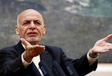 Photo of Afghan President Ghani flees country
