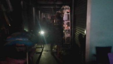 Photo of ECG plunges new Kejetia Market into darkness over unpaid bills